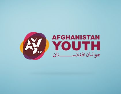 Ava-IT-Solutions-Dubai-Portfolio-Logo-Design-Afghanistan-Youth-TV